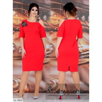 Платье DL-7874