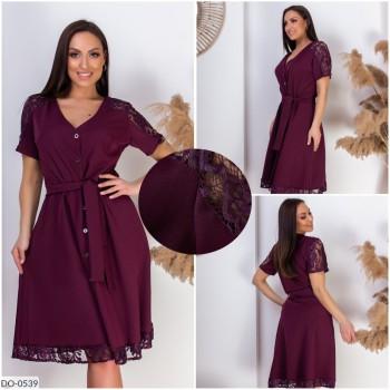 Платье DO-0539