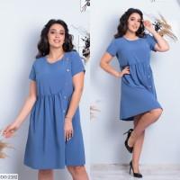 Платье DO-2182