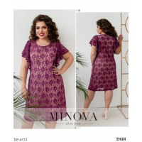 Платье DP-6713