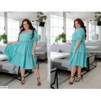 Платье DS-5987