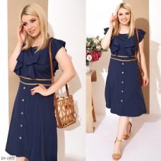 Платье DY-2977