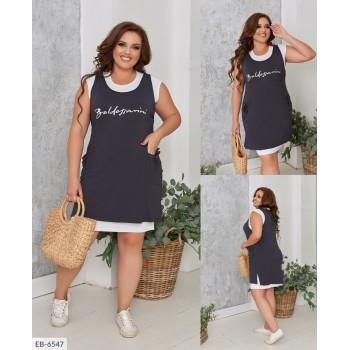Платье EB-6547