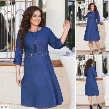 Платье EF-1119