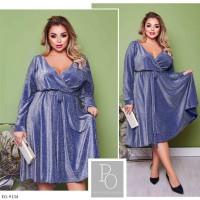 Платье EG-9134