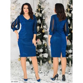 Платье EP-4303