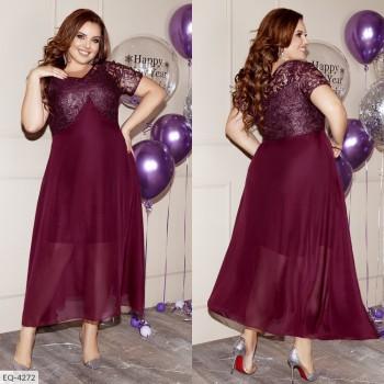 Платье EQ-4272