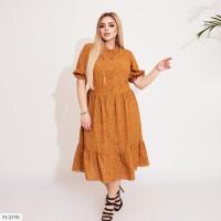 Платье FI-2770