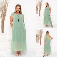 Платье FP-3563