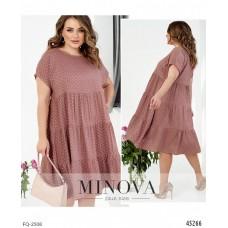 Платье FQ-2508