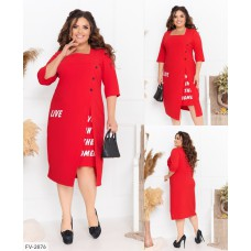 Платье FV-2876