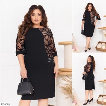 Платье FV-6083