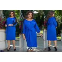 Платье AD-7269