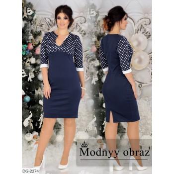 Платье DG-2274