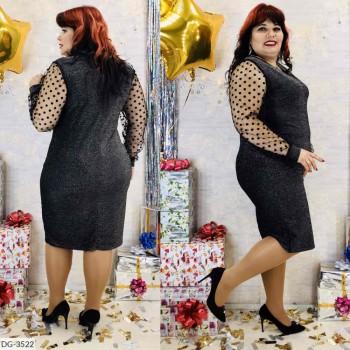 Платье DG-3522