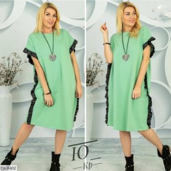 Платье DL-8402