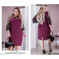 Платье DP-3884