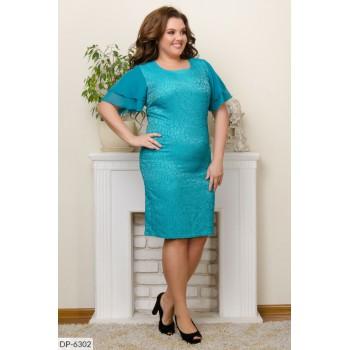 Платье DP-6302