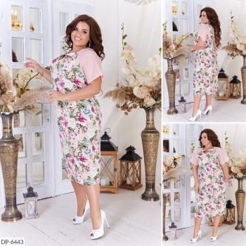 Платье DP-6443