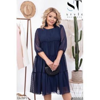 Платье DS-7071
