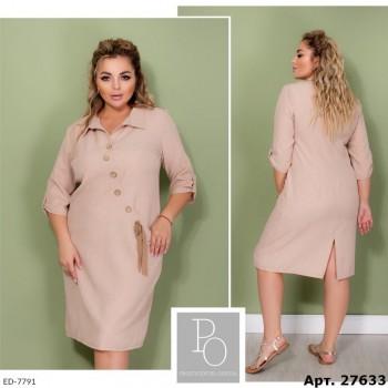 Платье ED-7791