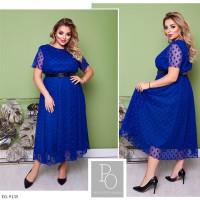 Платье EG-9135