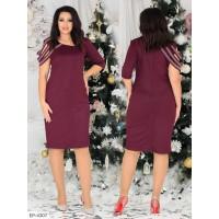 Платье EP-4307