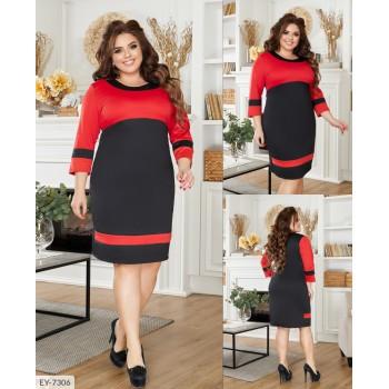 Платье EY-7306