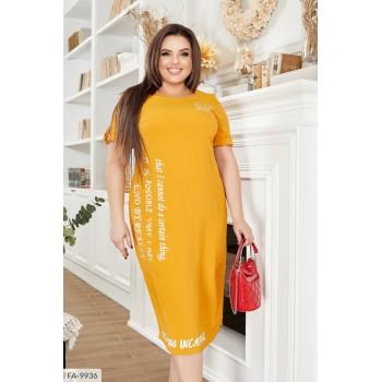 Платье FA-9936