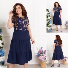 Платье FK-2688