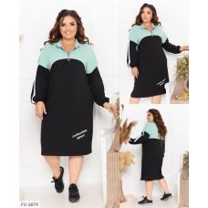 Платье FV-2879