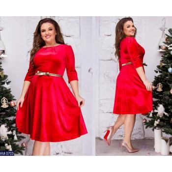 Платье AM-0703
