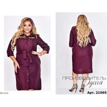 Платье BM-4210