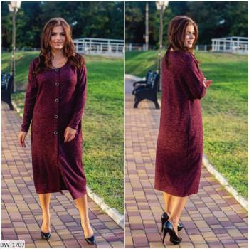Платье BW-1707
