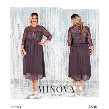 Платье DD-9194