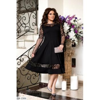 Платье DK-1506