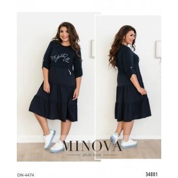 Платье DN-4474
