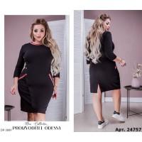 Платье DP-3889