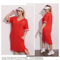 Платье DZ-6452