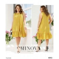 Платье FQ-2543