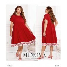 Платье FR-4663