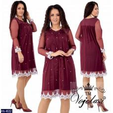 Платье AN-4632