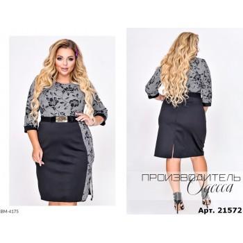 Платье BM-4175