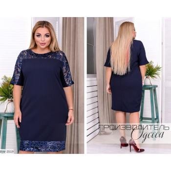 Платье BW-3519