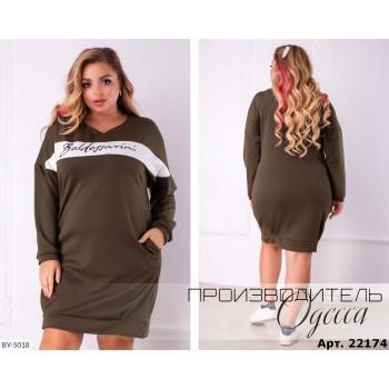Платье BY-5018