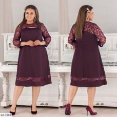 Платье BZ-7888