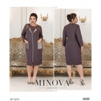 Платье DF-3266