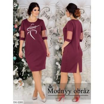 Платье DG-2281