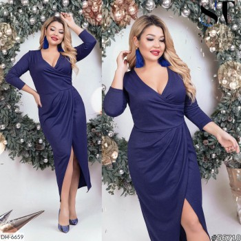 Платье DH-6659