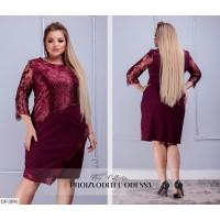Платье DP-3896